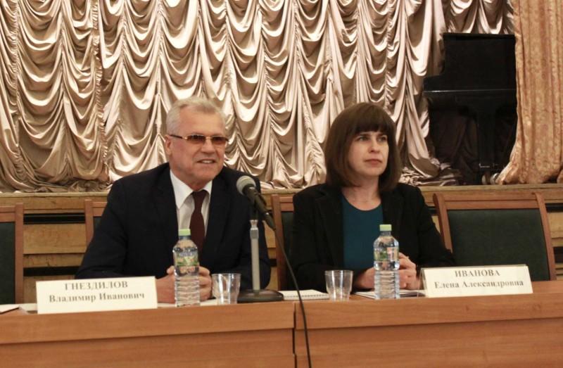 День открытых дверей для сотрудников библиотек Москвы и Московской  Приветственное слово