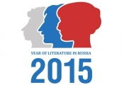 2015 - the year of Russian literature