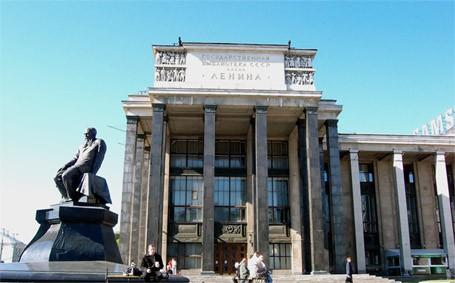 Как будет развиваться Российская государственная библиотека  В