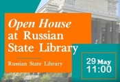 Open House at the Russian State Library